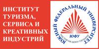 Высшая Школа Бизнеса ЮФУ